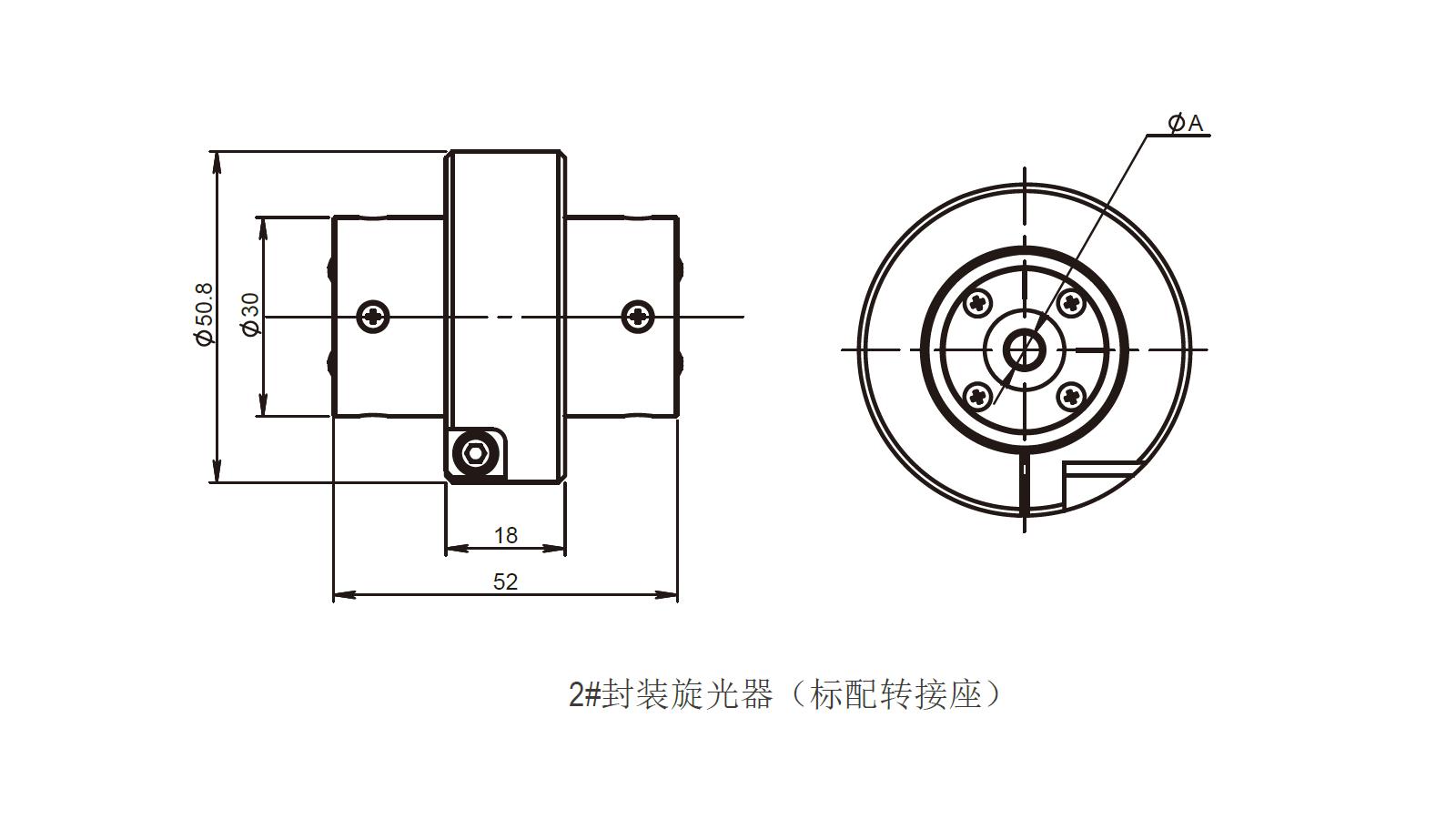 旋光器2号标配转接座南京光宝-CRYLINK