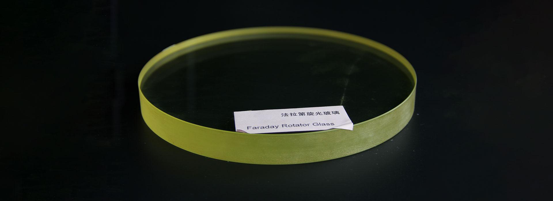 法拉第旋光玻璃--南京光宝-CRYLINK