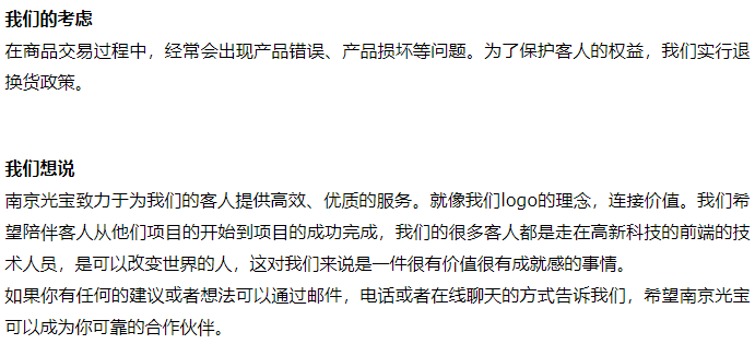 返修和退换货-laser-crylink.cn-南京光宝