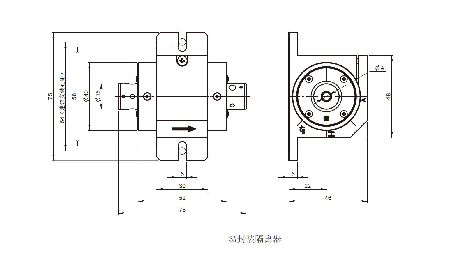隔离器3号封装南京光宝-CRYLINK
